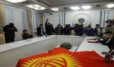 لجنة الانتخابات المركزية في قرغيزستان: جباروف فاز في الانتخابات الرئاسية