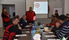 النشرة: وحدة الصليب الأحمر في حاصبيا نظمت لقاء للتصدي للكوارث الفجائية