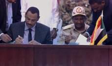 ممثل قوى الحرية والتغيير:السلام في السودان يجب أن يشمل كل مناطق الحروب