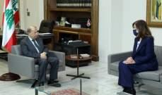 الرئيس عون التقى شيا وعرض معها الاوضاع الراهنة والتطورات الحكومية