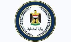 الداخلية العراقية: لم يتم تبادل أي معلومات استخبارية مع التحالف الدولي تتعلق بالضربة الجوية بشرق سوريا