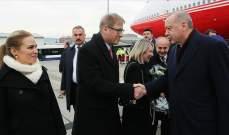 اردوغان وصل إلى جنيف بسويسرا للمشاركة في المنتدى العالمي للاجئين