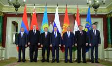 منظمة معاهدة الأمن الجماعي: العلاقات مع الحلف الناتو لا تتطور في الوقت الراهن