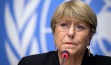 مفوضة حقوق الإنسان بالأمم المتحدة دعت أستراليا لإصلاح سياستها بشأن احتجاز المجرمين واللاجئين