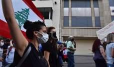تحركات في وسط بيروت احتجاجا على ارتفاع سعر صرف الدولار