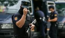 تفكيك شبكة جهادية للتجنيد ونشر التطرف في 17 سجنا اسبانيا
