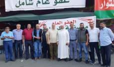أهالي الموقوفين الإسلاميين في طرابلس: العفو العام الشامل مطلبنا