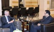 دياب عرض مع مارتن لنشاطات الصليب الأحمر في لبنان وقضية المفقودين