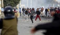منظمة العفو الدولية: لضرورة ضبط النفس خلال احتجاجات تونس