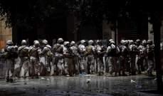 هدوء في وسط بيروت والجيش يتخذ تدابير استثنائية منعا لأعمال الشغب