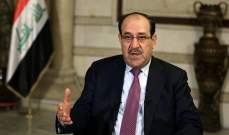 المالكي يدعو الحكومة الى اتخاذ الإجراءات اللازمة الكفيلة بانتزاع حقوق الشهداء