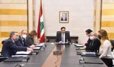 دياب ترأس اجتماع إطلاق عمل المجموعة الإستشارية الخاصة بإطار الإصلاح: للبدء بالأكثر أولوية وإلحاحا