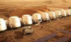 اقتراح يجعل المريخ صالحاً للعيش بوضع مرآة ضخمة لتدفئته