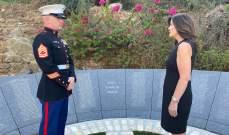 السفارة الأميركية: نتذكر اليوم عناصر مشاة البحرية الذين قُتِلوا في هجوم حزب الله عام 1983