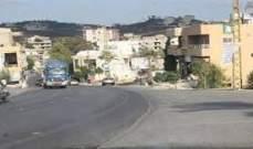 النشرة: تجدد الإشكال بين أهالي معروب وعدد من السوريين في البلدة