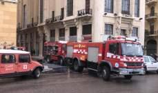 الدفاع المدني: إخماد حريق في محل لبيع الأكسسورات في الصفير