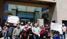 إعتصام للمتعاقدين الثانويين أمام التربية:لن نبرح الوزارة قبل صدور كتاب بحفظ ساعاتنا وعقودنا