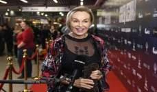اختفاء غامض للفنانة الروسية ناتاليا أندريتشينكو في المكسيك
