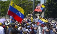 فنزويلا على خطا سورية