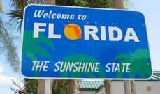 حرس السواحل الأميركي أنهى عمليات البحث عن 10 كوبيين مفقودين قبالة فلوريدا