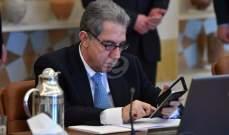وزني: هذه الخطة تهدف الى حماية أموال المودعين وتُعتبر ايجابية للتفاوض مع صندوق النقد
