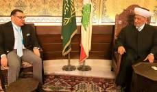 سفير مصر بلبنان يزور دريان: الوحدة والاستقرار في لبنان خط احمر