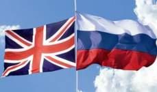 السفارة البريطانية في روسيا: موسكو تشكل أكبر تهديد لبريطانيا بسبب نهجها في السنوات الأخيرة