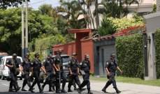 مقتل متظاهر في اشتباكات مع الشرطة خلال احتجاجات في بيرو