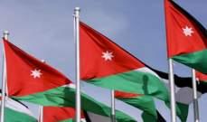 خارجية الأردن تستدعي سفير إسرائيل وتسلمه مذكرة احتجاج