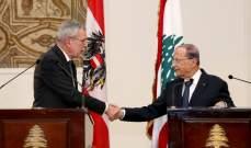 ما الذي كشفه عون خلال لقائه الرئيس النمساوي؟