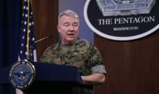 ماكينزي: سنستمر في دعم الجيش اللبناني بصفته الممثل المسلح الوحيد لحكومة لبنان