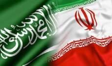 مسؤول في الخارجية السعودية يؤكد إجراء محادثات بين المملكة وإيران