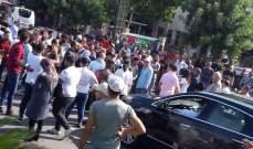 النشرة: اعتصام امام بلدية صيدا وسط ساحة النجمة في المدينة