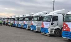 وصول قافلة مساعدات من المواد الإغاثية الى مدينة دير الزور