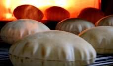نقيب الافران: لا صحة لما يتداول عن رفع سعر ربطة الخبز والنقابة تنتظر قرار وزارة الاقتصاد