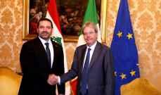 مصادر للحياة: إيطاليا ملتزمة بالمساهمة في عقد مؤتمر دعم الاستثمار اللبناني