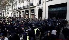 """حركة """"السترات الصفر"""" تواصل تظاهراتها في فرنسا للسبت الخامس على التوالي"""