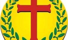 الاتحاد المسيحي اللبناني المشرقي: نجاح مخططات حلف الفاسدين سيكون مستحيلا بظل وجود عون في القصر الجمهوري