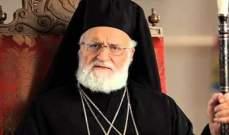 البطريرك غريغوريوس الثالث لحام للبنانيين: لبنان بلد المحبة فعودوا للحب