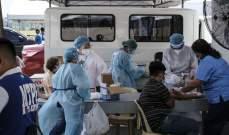 """وزارة الصحة في الفيليبين: 78 وفاة و1910 إصابات جديدة بـ""""كورونا"""""""