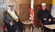 البخاري إلتقى شيخ عقل طائفة الموحدين الدروز: هدفنا هو حماية مبدأ العيش المشترك في لبنان
