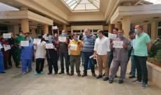 النشرة: وقفة لعاملي مستشفى الياس الهراوي للمطالبة بحقوقهم من مستحقات متأخرة