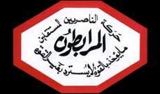 المرابطون عن مقتل أبو عطا: نحن وسرايا القدس على العهد والوعد عائدون إلى فلسطين