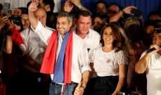 انتخاب رئيس جديد للباراغوي من اصل لبناني