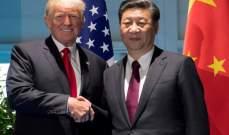 البيت الأبيض: قمة محتملة بين ترامب ونظيره الصيني نهاية آذار الحالي