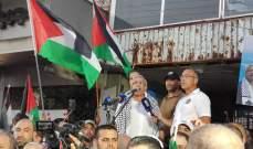 سعد: لاسقاط قرار وزير العمل واقرار حقوق الشعب الفلسطيني