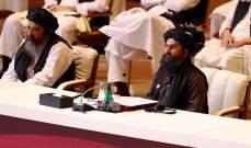 تأجيل مفاوضات السلام بين أفغانستان وطالبان بسبب خلاف حول جدول الأعمال