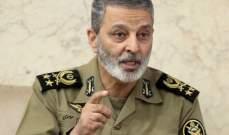 قائد الجيش الإيراني: البدء بإنشاء 300 مركز علاجي وصحي لمواجهة كورونا