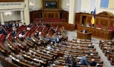 معارضة أوكرانيا: كل ما تفعله الحكومة بمكافحة كورونا هو حظر أدوية روسيا