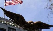 سفارة اميركا في ليبيا: وفد من كبار المسؤولين الأميركيين التقى حفتر وباشاغا بروما